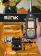 SONIK Brochure Sound Meter
